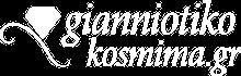 Gianniotiko Kosmima